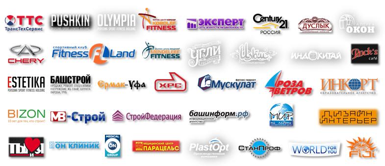 Раскрутка сайтов в саратове продвижение сайта компании рбс